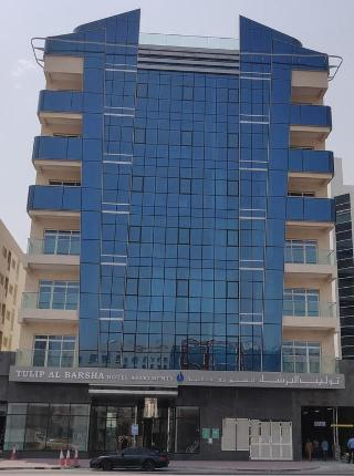 Tulip-Al-Barsha-Hotel-Apartments