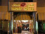 Sadaf-Hotel