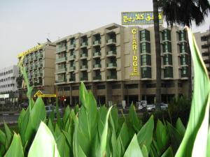 Claridge-Hotel-Dubai