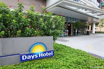 Days-Hotel-Singapore-at-Zhongshan-Park