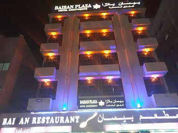Baisan-Hotel-Apartment
