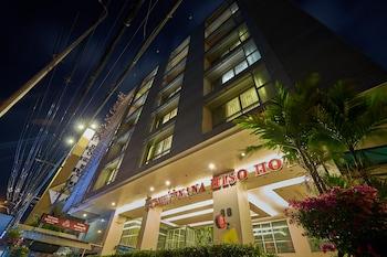 Nana-Hiso-Hotel