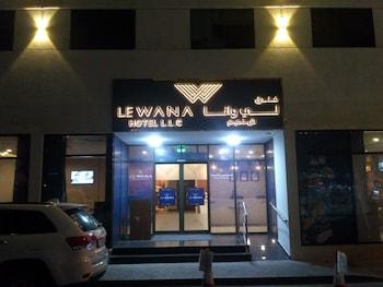 Le-Wana-Hotel