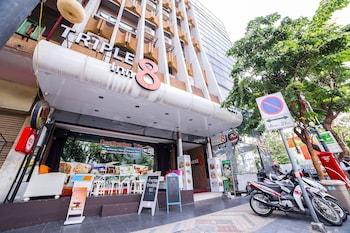 Triple-8-Inn-Bangkok