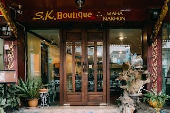 SK-Mahanakhon