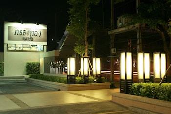 Krongthong-Mansion-&-Hotel