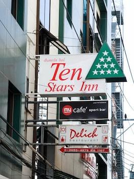 Ten-Stars-Inn