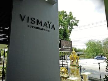 Vismaya-Suvarnabhumi