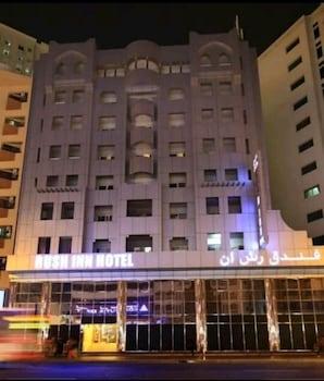 Rush-Inn-Hotel