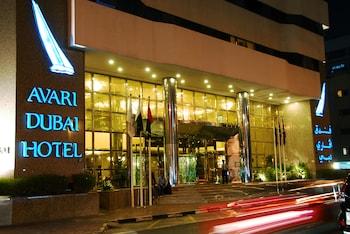 Avari-Dubai-Hotel