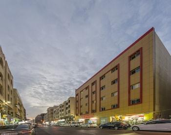 Al-Farej-Hotel