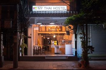 My-Thai-Hostel