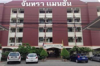 Chantra-Mansion