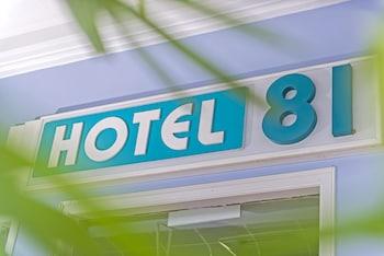 Hotel-81-Cosy