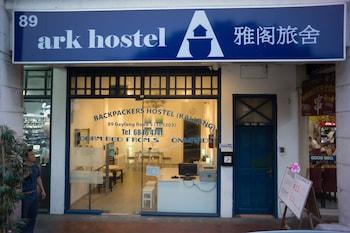 Ark-Hostel