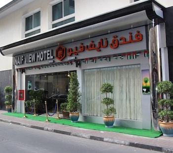 Naif-View-Hotel