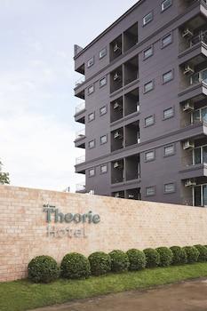 Theorie-Hotel-Sukhumvit-107
