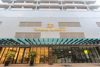 Thomson-Hotel-Huamark