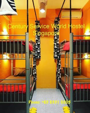 Century-Service-World