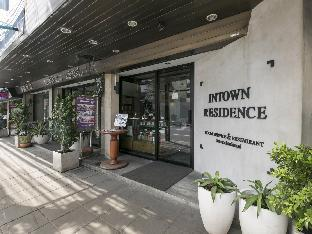Intown-Residence
